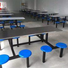 东莞康腾玻璃钢餐桌 8人位学校食堂餐桌 经济耐用的学生饭堂餐桌椅批发