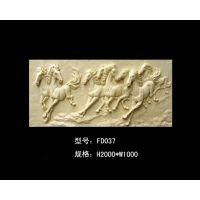 定制定做砂岩浮雕欧式中式园林景观八马艺术电视立体背景墙骏马