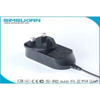 通过通过CE认证24V0.6A电源适配器