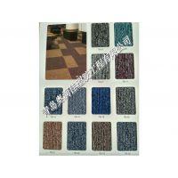 东营写字楼方块地毯,办公楼方块地毯