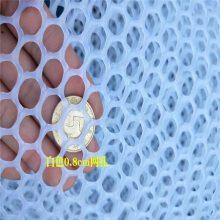 塑料踩踏网 耐腐蚀鸡床网 阻燃网