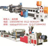 苏州典美机械PVC石塑型材挤出机厂家直销