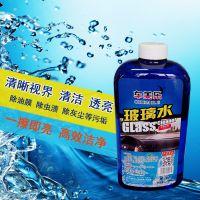 车美乐玻璃水 汽车玻璃清洗剂 汽车美容用品