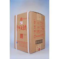 贵州大曲 重现江湖 2500ml装酱香白酒首发收藏纪念版限量发售(批发另议)