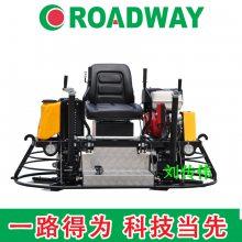 供应路得威/roadway混凝土抹光机 驾式抹光机全系列供应RWMG230