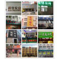 承接维盟河南郑州室内外无线覆盖工程制作无线覆盖方案