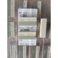 ERNI(恩尼)特种运输行业通讯垂直公A型电缆板对线连接器923341