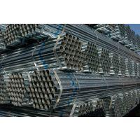 供应Q235B天津大棚管-规格12-28-32-40-57-89大棚配件