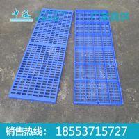 高品质塑料栈板 中运物流运输塑料栈板