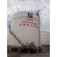 供应苏州杜尔装备CFL-5000LNG储罐 焦炉煤气制天然气