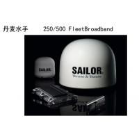 丹麦水手 200/500FleeBroadband 海事宽带