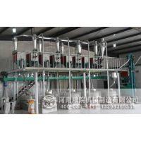 河南粮院玉米设备|玉米加工机械|玉米选胚机玉米加工成套机械