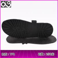 华塑鞋材 防滑凸条纹TPR梅花纹对冲底 耐磨秋冬皮鞋底片 订制生产 1238#