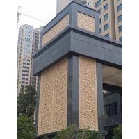 浮雕花板模具雕塑造型玻璃钢材质