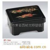 供应塑料盒、鳗鱼盒B7-16A