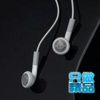 手机电脑笔记本mp3苹果小米耳机耳麦耳塞式入耳式重低音游戏耳麦