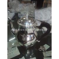 【雅丽】酒店用品 欧式 不锈钢茶漏 新款 银茶壶 金银器翻新