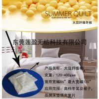 广东厂家直销新开发用于高档冬装的大豆纤维棉,透气性能强。
