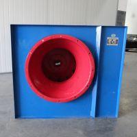 供应CF4-82-6.0A型厂房厨房抽油烟通鼓风机