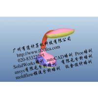 ProE产品设计培训_设计平台_中国供应商