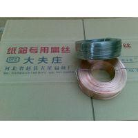供应各种型号镀锌镀铜扁丝