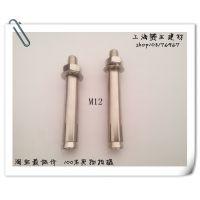 厂家直销201不锈钢膨胀螺丝/国标膨胀螺丝/拉爆螺丝M12*70~150