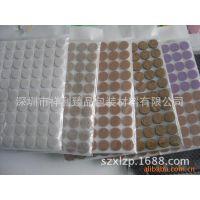 供应 电子数码产品模切 电子辅料模切产品 3M4936双面胶带