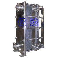 佳木斯板式换热器厂家