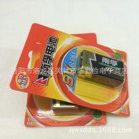 【正品直销】南孚9V碱性电池 6F22干电池 6LR61玩具万能表电池