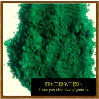 厂商供应酞青绿G,地坪色粉,PVC色粉,绿色