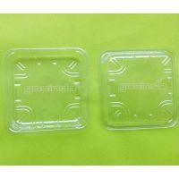 深圳环保PET蔬菜透明塑料托盘 透明水果塑胶盒,PVC透明包装盒