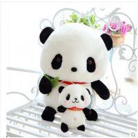 蓝白玩偶创意可爱抱竹熊猫公仔毛绒玩具大号布娃娃生日礼物送女生