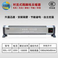 速热高温瑜伽房加热设备踢脚线式智能电采暖器宇坤SDL-10T