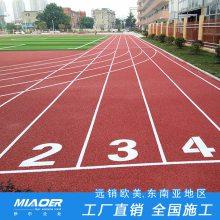 上海200米塑胶跑道,松江塑胶操场跑道地坪制造厂家