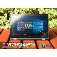 VOYO A1 plus 11.6寸win10正版系统超级本 游戏笔记本 360度翻转平板电脑金色