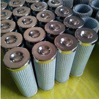 汽轮机液压油站滤芯 QF9702WN80HC