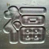 微型电动雕刻机 数字化数控模具机捷刻 6060金属模具雕刻机