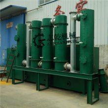 全套环保无烟机制木炭生产设备 志乾 秸秆制棒机 碳化炉 木炭机