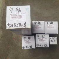 供应马勒滤芯液压油滤芯现货厂家型号