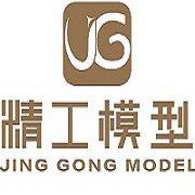 福州模型制作公司精工模型