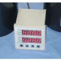 北京京晶 水位显示仪 水位监测仪表TC-XW-1 来电有惊喜