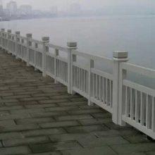 四川成都驰升仿石栏杆 绵阳铸造石栏杆 草坪护栏