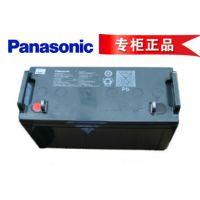 松下蓄电池LC-P12100ST松下12V100AH铅酸免维护阀控式蓄电池正品