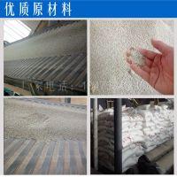 4.5公斤膨润土防水毯 山东华龙防水毯厂家