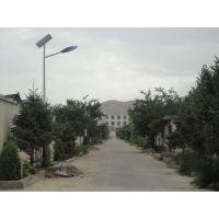 贵州省贵阳市LED太阳能路灯庭院灯景观灯的价格