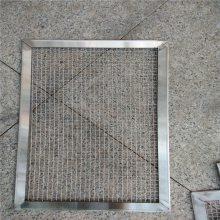 双桥不锈钢网状盘子 40*60 平底冻盘 厂家定做