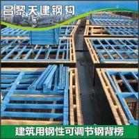 北京新型盘扣式脚手架/建筑支撑材料