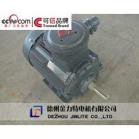 【电机采购】YB3-100L-6-1.5KW隔爆型三相异步电动机|山东电动机