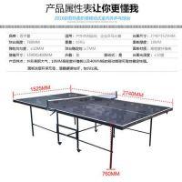 山西乒乓球桌_双子星体育用品(图)_乒乓球桌品牌有哪些
