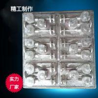 供应JP-6一模六件酒瓶泡沫包装模具定制加工,